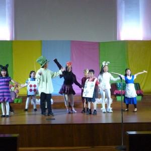 Drama-Alice in Wonderland