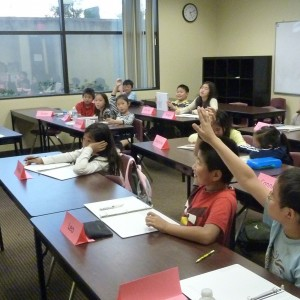 Irvine Speech & Debate 3rd-5th graders- Ms. O'Hara-1
