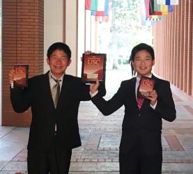 USC -Eric Gao Matthew Zhang